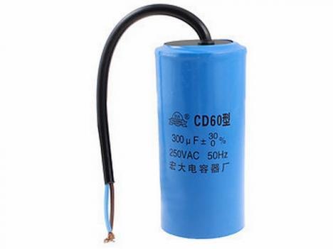 cd60 ledning med 250v 300uf - kondensator start motor