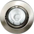 bagd�se 2-light easy f st�l b�rstet 230v gu10 �84mm downlight 8400 line high daxtor