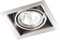 alu gu10 230v 50w dl-221 downlight light flash