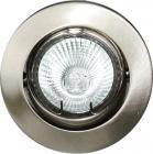 komplet 84mm kipbar b�rstet gu10 230v downlight daxtor