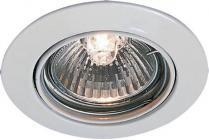 12v 20w hvid kipbar ø35 67 dl downlight light flash
