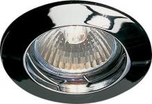 12v 35w st�l b�rstet 81 dl downlight light flash