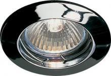 12v 35w stål børstet 81 dl downlight light flash