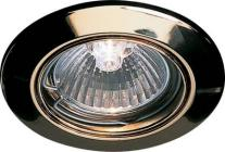 83mm messing 12v 83 dl downlight light flash
