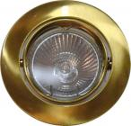 komplet 84mm kipbar messing gu10 230v downlight daxtor
