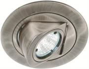 Image of   Downlight MD-28, 12V, Satin/sølv, IP21