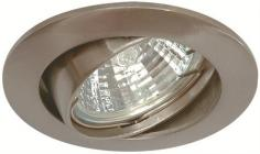 Image of   Downlight MD-35, 12V, Satin/sølv, IP21