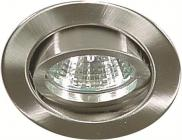 Image of   Downlight MD-43, 12V, Krom, IP21