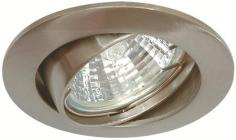 Image of   Downlight MD-61, 230V, Satin/sølv, IP21